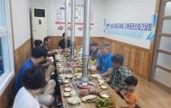 하계지역순회간담회 개최[인제지역]